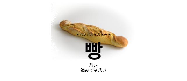 f:id:yukik8er:20180127123259p:plain