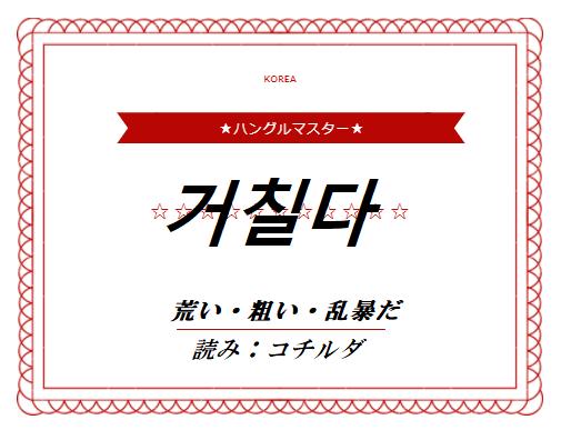 f:id:yukik8er:20180127150810p:plain
