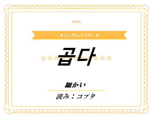 f:id:yukik8er:20180127205922p:plain