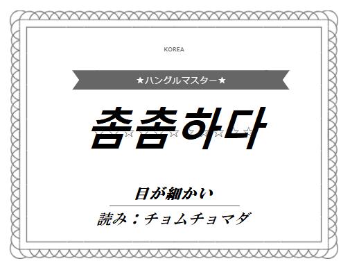 f:id:yukik8er:20180127220014p:plain