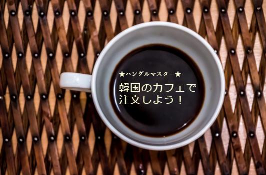 f:id:yukik8er:20180128003212p:plain