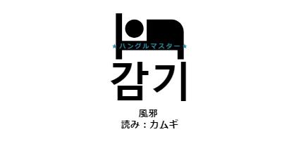 f:id:yukik8er:20180128112125p:plain