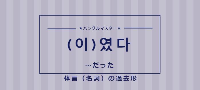 f:id:yukik8er:20180128122600p:plain