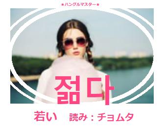 f:id:yukik8er:20180128171525p:plain