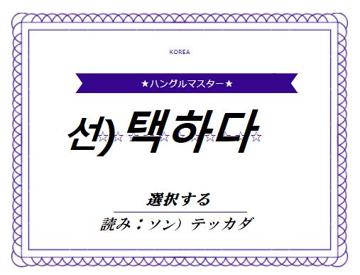 f:id:yukik8er:20180129002551p:plain
