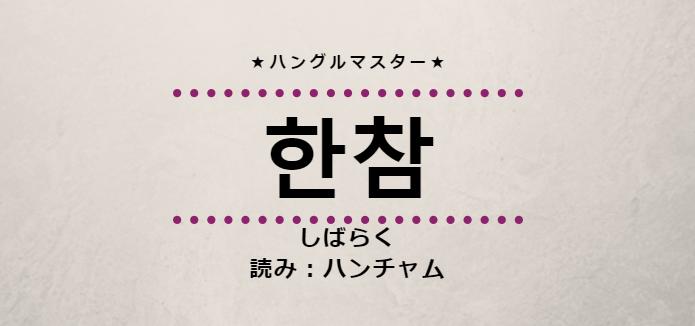 f:id:yukik8er:20180129234626p:plain