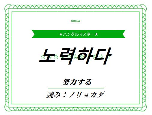 f:id:yukik8er:20180201232024p:plain