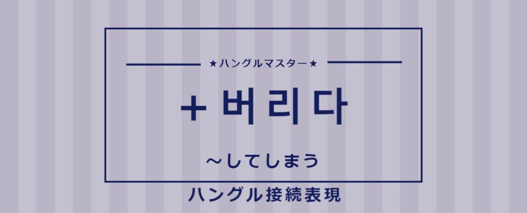 f:id:yukik8er:20180202223159p:plain