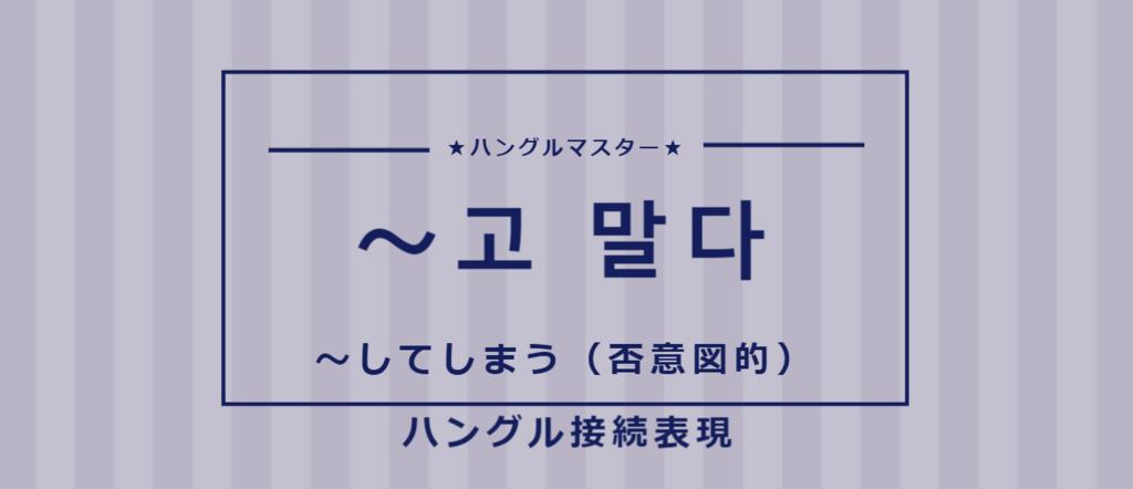 f:id:yukik8er:20180202234313p:plain
