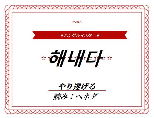 f:id:yukik8er:20180203195850p:plain