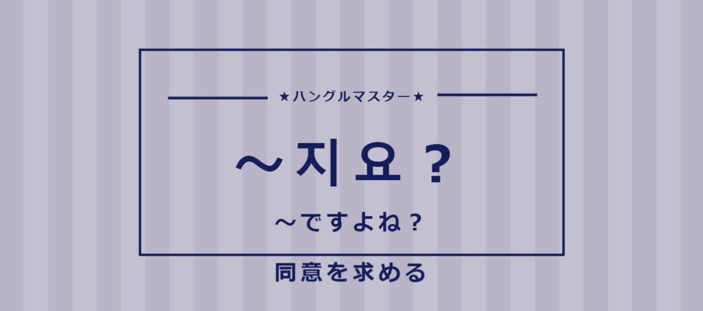 f:id:yukik8er:20180204151628p:plain