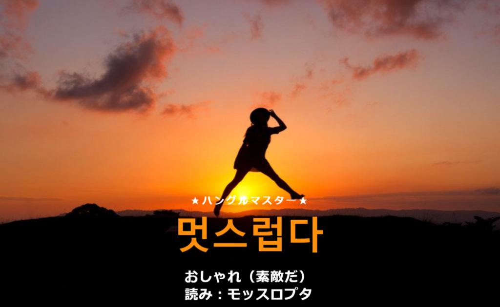 f:id:yukik8er:20180205000646p:plain