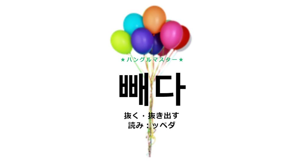 f:id:yukik8er:20180205220934p:plain