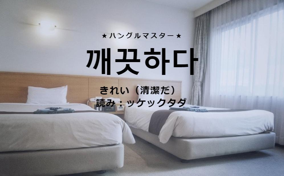 f:id:yukik8er:20180207202842p:plain