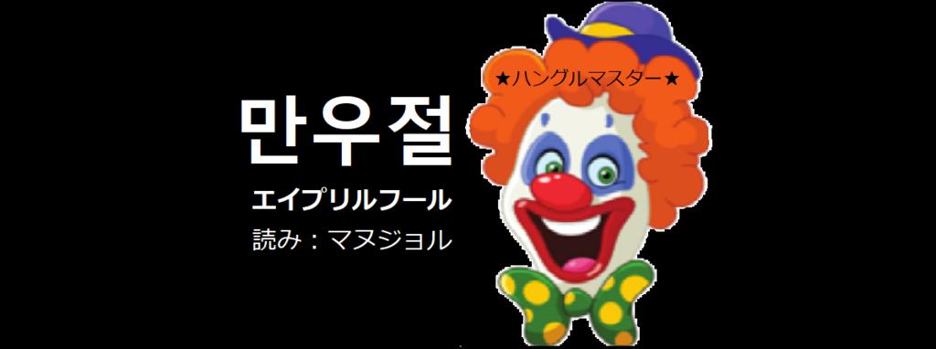 f:id:yukik8er:20180207231141p:plain
