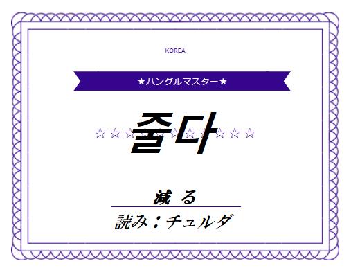 f:id:yukik8er:20180210101322p:plain