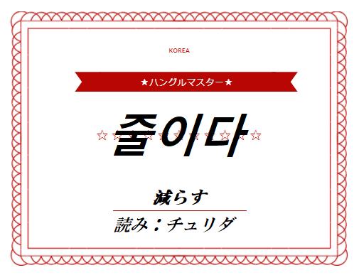 f:id:yukik8er:20180210105622p:plain