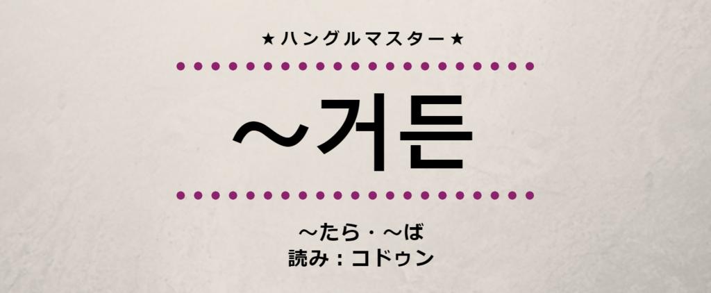 f:id:yukik8er:20180210183458p:plain