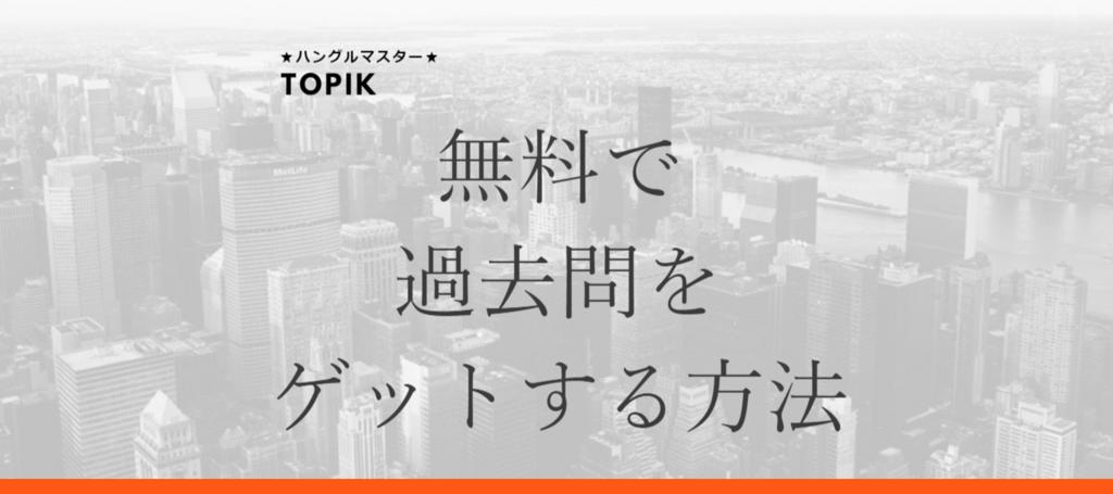 f:id:yukik8er:20180211220837p:plain