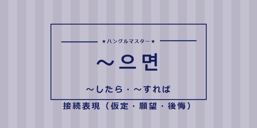 f:id:yukik8er:20180314224616p:plain