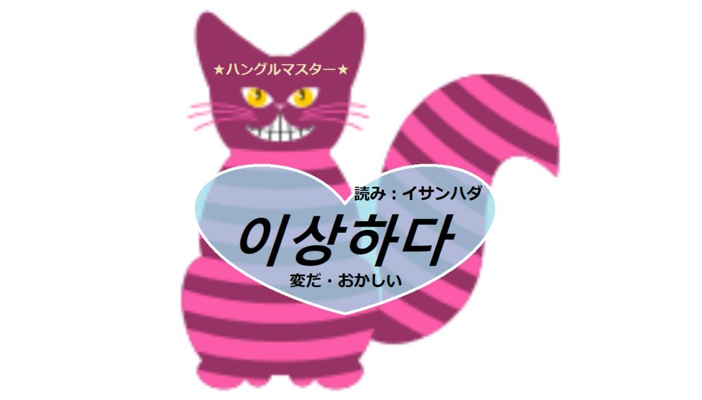 f:id:yukik8er:20180318002339p:plain