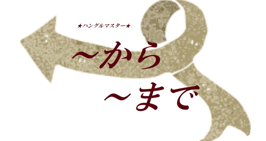 f:id:yukik8er:20180327231027p:plain