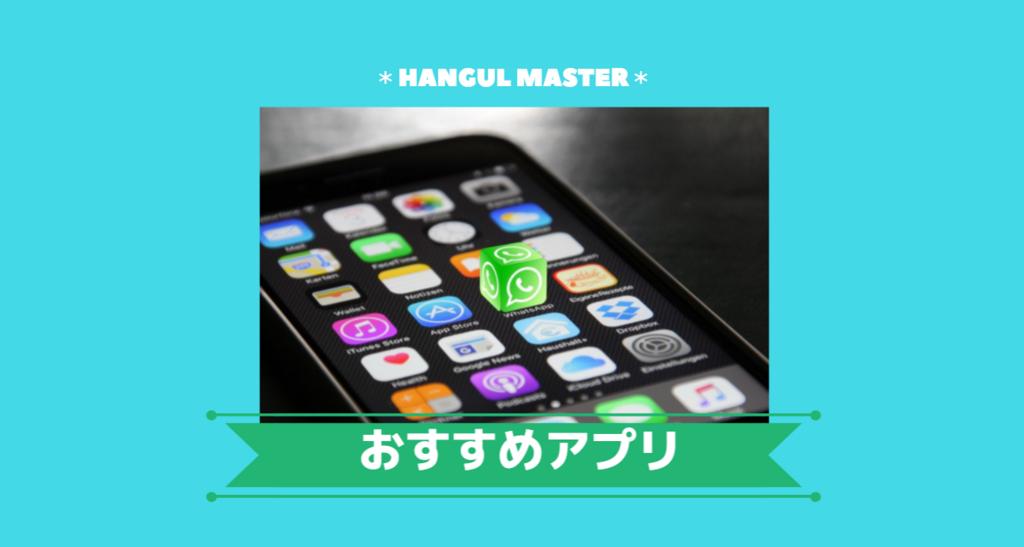 f:id:yukik8er:20180407143023p:plain