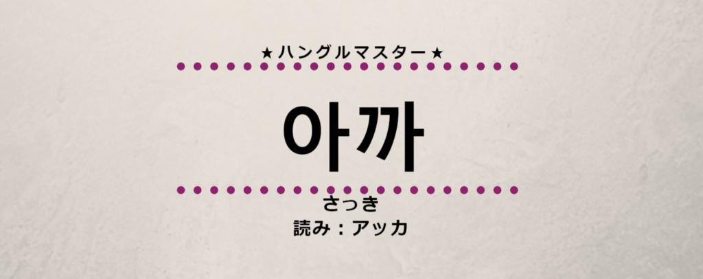 f:id:yukik8er:20180416215424p:plain