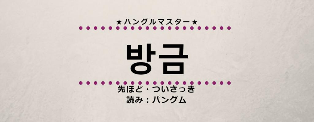f:id:yukik8er:20180417234029p:plain