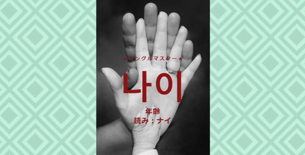 f:id:yukik8er:20180418001238p:plain