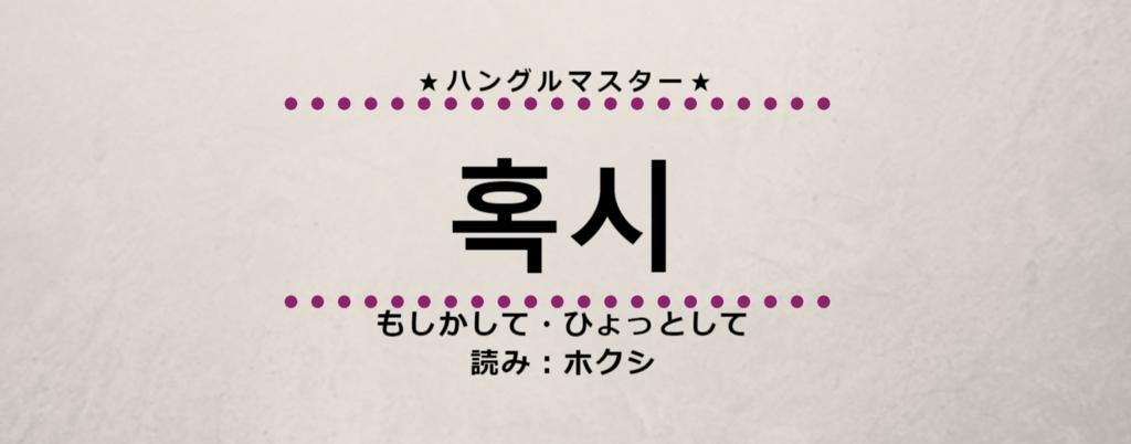 f:id:yukik8er:20180418011854p:plain