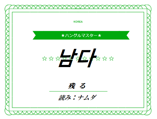 f:id:yukik8er:20180418225834p:plain