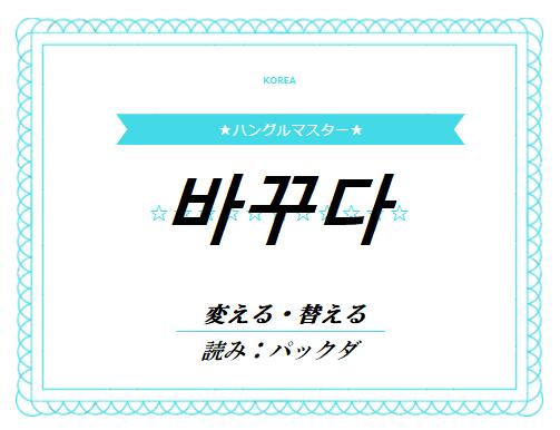 f:id:yukik8er:20180419220022p:plain