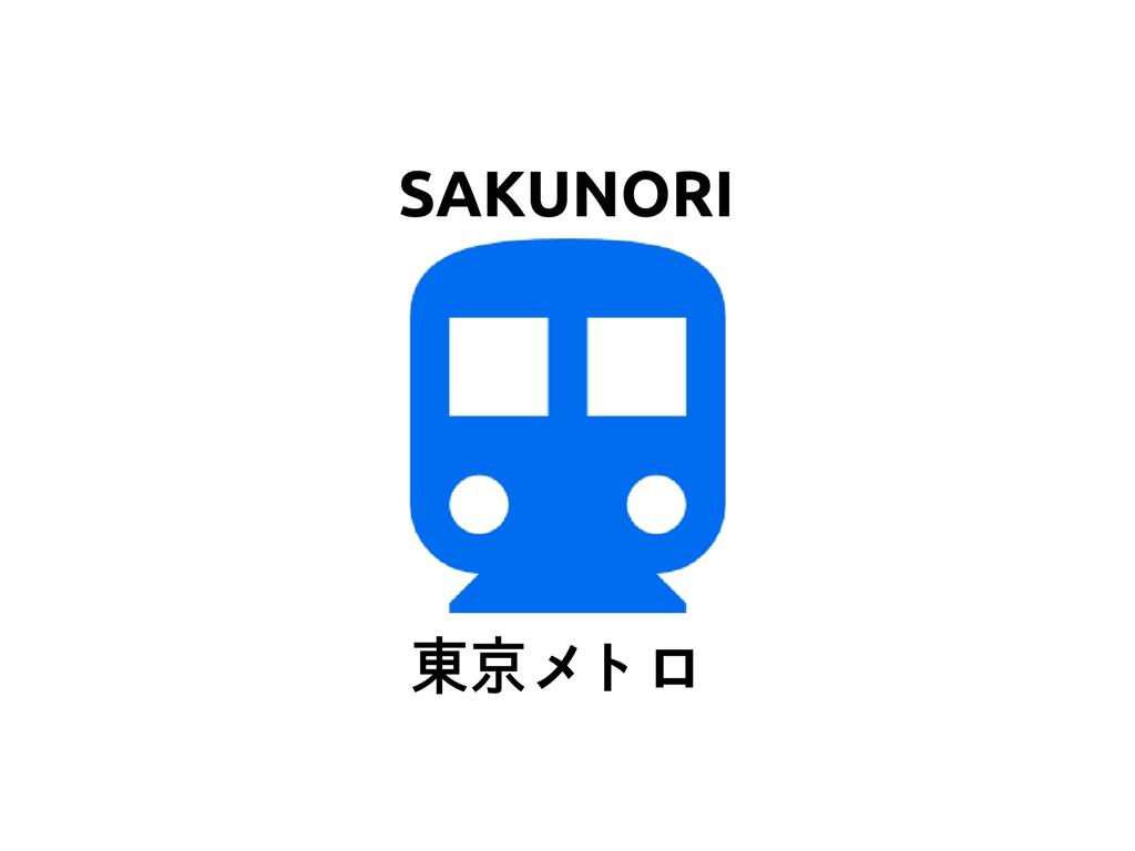 f:id:yukik8er:20180421195038j:plain