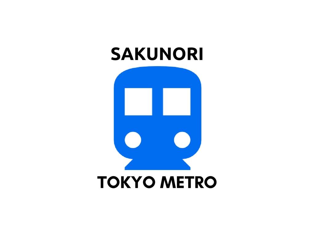f:id:yukik8er:20180421195916j:plain