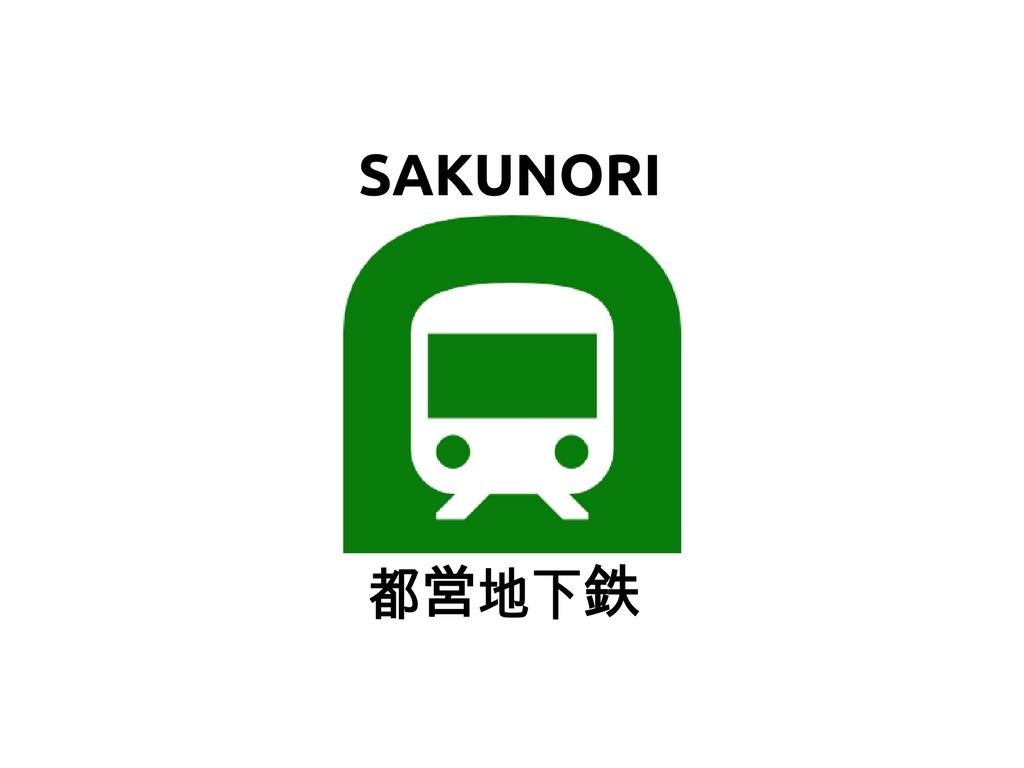 f:id:yukik8er:20180421200125j:plain