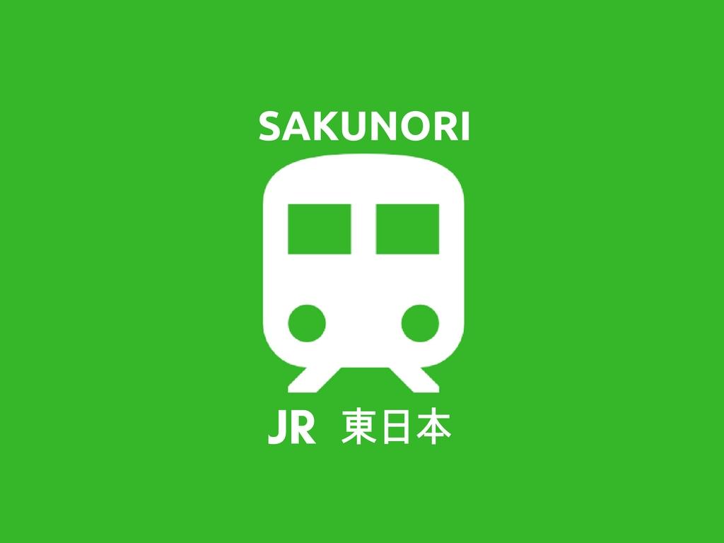 f:id:yukik8er:20180421223338j:plain