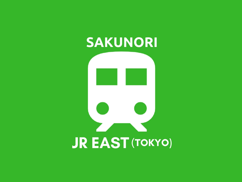 f:id:yukik8er:20180421223458j:plain