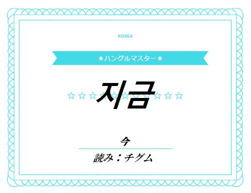 f:id:yukik8er:20180422103156p:plain