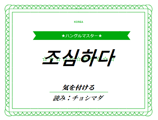 f:id:yukik8er:20180422182443p:plain