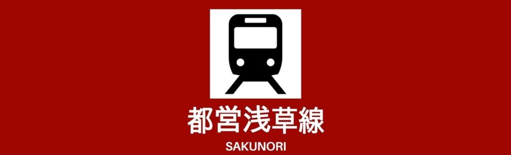 f:id:yukik8er:20180430092900j:plain