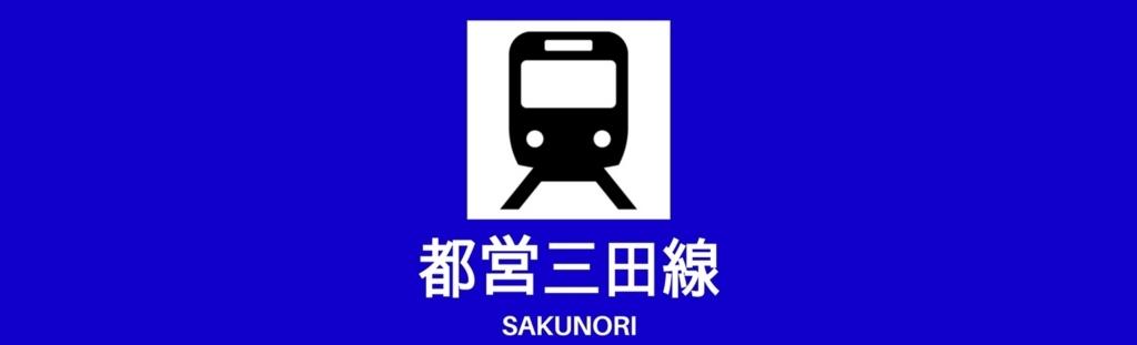 f:id:yukik8er:20180430110312j:plain