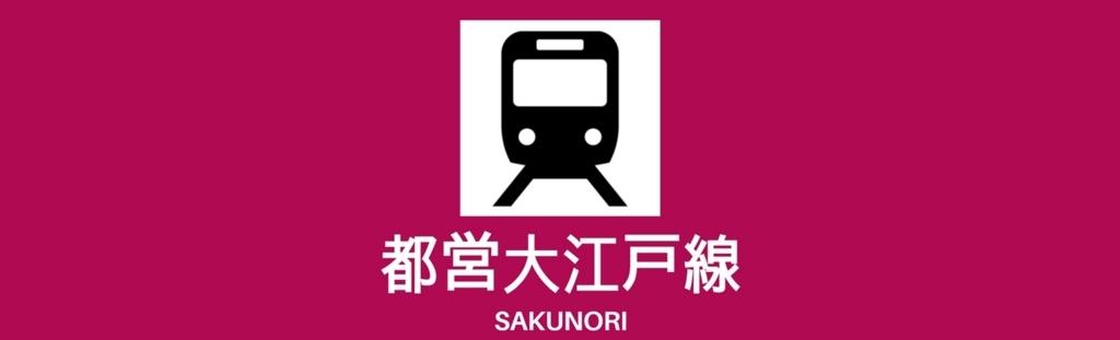 f:id:yukik8er:20180430130240j:plain