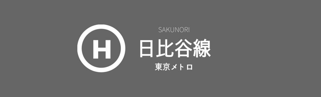 f:id:yukik8er:20180430194309j:plain