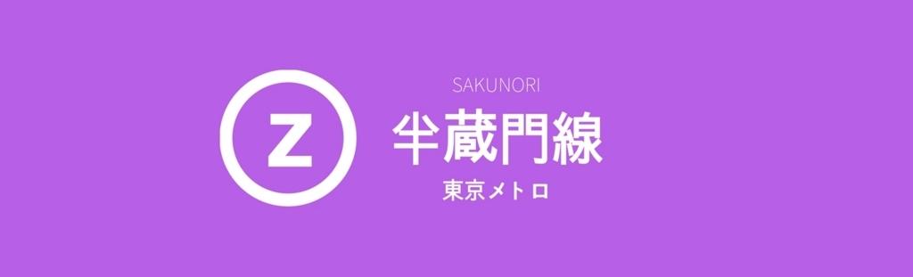 f:id:yukik8er:20180430194913j:plain