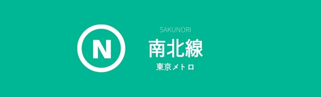 f:id:yukik8er:20180430195503j:plain