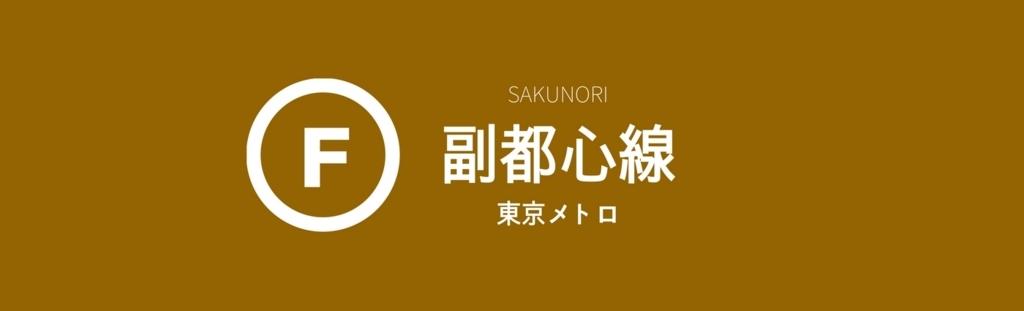 f:id:yukik8er:20180430200012j:plain