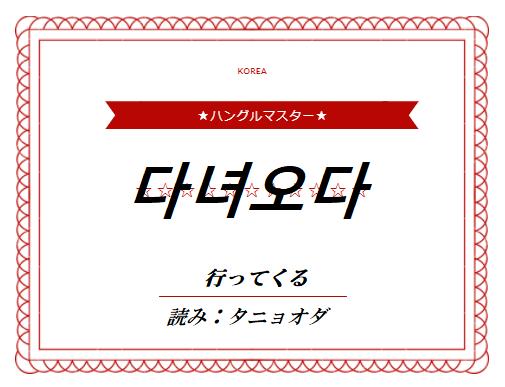 f:id:yukik8er:20180501225524p:plain