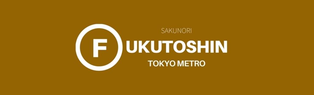 f:id:yukik8er:20180501235527j:plain