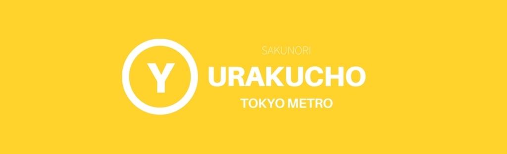 f:id:yukik8er:20180501235854j:plain